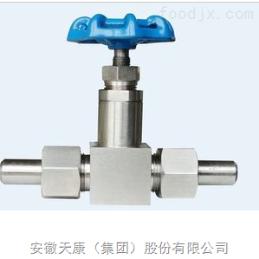 J23W-320P压力表截止阀