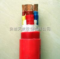 ZR-YJV22-26/35KV-3*150高壓電纜
