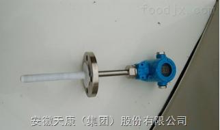WRN2-230-F防腐熱電偶