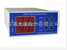 供应天康QBJ-3WZ危急遮断保护仪