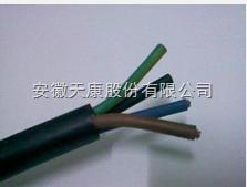 天康專業生產YC YCW YZ橡套移動軟電纜