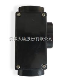 供應天康防爆T型接線盒(三通)