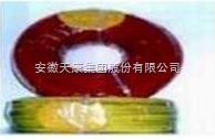 BV  RV BVV 聚氯乙烯铜芯绝缘电线电缆