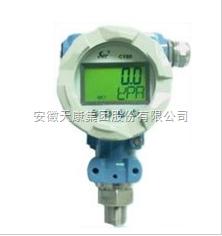 SWP-CY80低功耗现场LCD显示压力变送控制器
