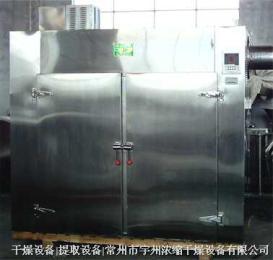 CHG 系列穿流式烘箱-常州市創工干燥設備工程有限公司