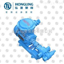 2CY系列齿轮润滑泵,齿轮润滑泵厂家,齿轮泵