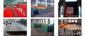 电子汽车衡 、上海电子汽车衡