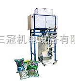 SGB80-Z咖啡包裝機,減肥茶包裝機,保健茶包裝機