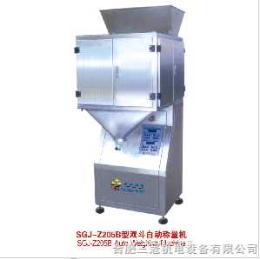 SGJ-Z205B香精自动包装秤/机
