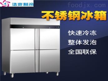 1220DFL4厨房用的四门风冷冷冻柜