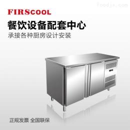 TZ0.5FL2well cool 1.8米双门风冷工作台