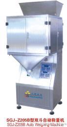 SGJ-Z205B香精自动包装秤