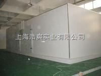 HS茶叶冷藏库设计,保鲜冷库工程报价,低温冷冻库建造