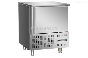D5佛斯科商用速冻柜