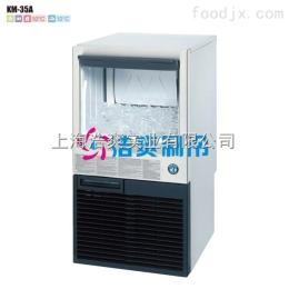 面议奶茶店制冰机价格_奶茶店制冰机厂家