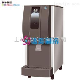定做自动出冰制冰机_自动出冰制冰机厂家