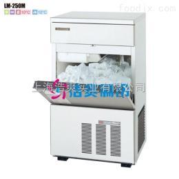 定做方形冰块制冰机_方形冰块制冰机厂家
