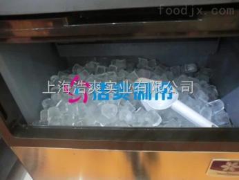 定做圓形冰塊制冰機_圓形冰塊制冰機廠家