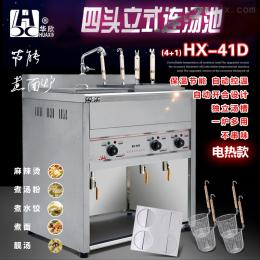 HX-41D四头立式煮面炉连汤池