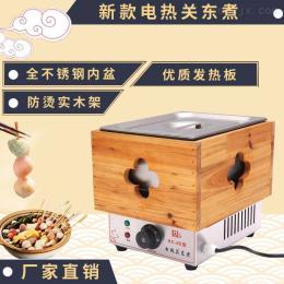 HX-9D/HX-6D華欣新款9格關東煮