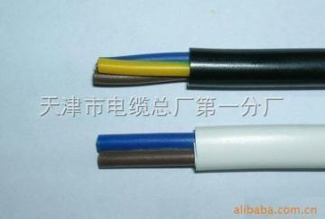 连接软电缆PVV电缆