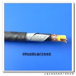 钢丝铠装电力电缆YJV32