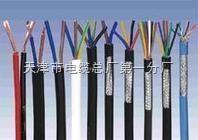 低煙無鹵阻燃電力電纜WDZB-YJV,WDZB-YJLV