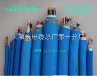 JHS防水电缆 JHSB潜水泵电缆