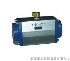 鋁制氣動執行器