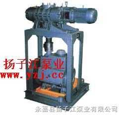 真空泵:罗茨与旋片真空机组