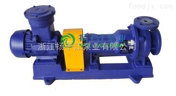 IHFIHF氟塑料化工泵,耐腐蚀泵,耐稀酸泵,耐碱液泵,耐腐蚀离心泵