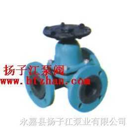 隔膜阀:G49J三通隔膜阀