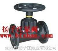 隔膜阀:G46J-10直通式衬胶隔膜阀
