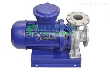 ISW100-125A不锈钢耐高温热水防爆管道离心泵ISW卧式卧式304/316耐腐蚀管道泵