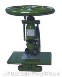 QJZY-36冲片机/压片机