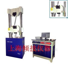 QJWE電液伺服(比例) 材料試驗機