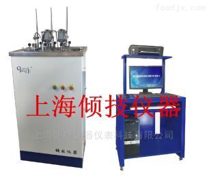 电线热变形测试仪电线热变形测试仪介绍