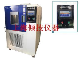 试验箱测试金属材料高低温试验箱