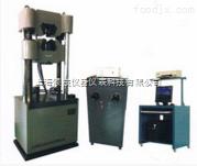 QJWE電液伺服 試驗機