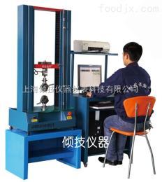 QJ211S20KN焊角强度测试仪