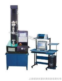 QJ210轴承压力试验机、抗压强度试验机、弹簧拉压力试验机、板材压力试验机