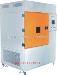 QJXDW3541氙弧燈老化試驗箱