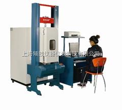 QJ211B高低温材料 试验机