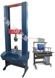 QJ211PVC管材拉力试验机机械工业用管材检测设备