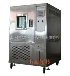 QJCLR8731高低温冲击试验箱