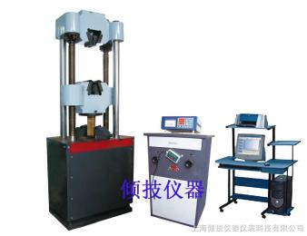 QJWE電液伺服 材料試驗機