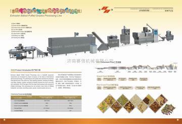DS56-III糙米卷膨化食品生产线设备