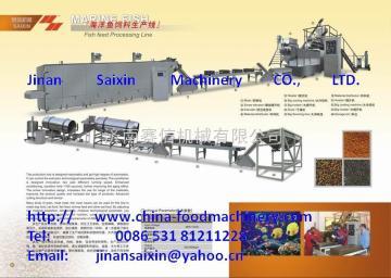 DS观赏鱼饲料生产线设备