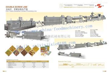 DZ玉米片早餐谷物生产线