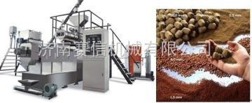 DS鱼饲料生产设备